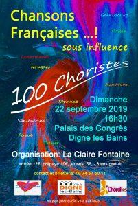 """Concert """"Chansons françaises sous influence"""""""